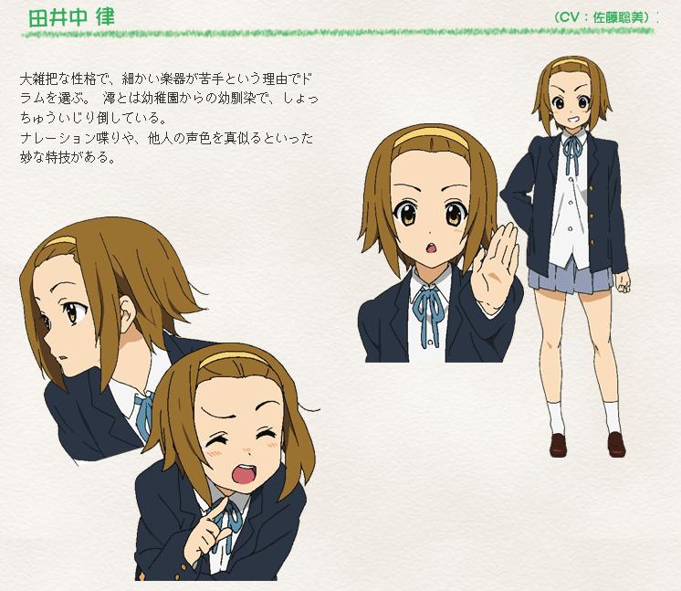 http://ami.animecharactersdatabase.com/./images/100170/Ritsu_Tainaka.png