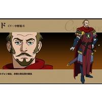 Image of Rickard