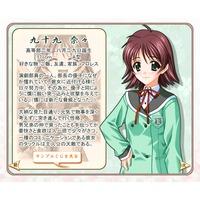 Nana Tsukumo