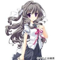 Shizuna Utsumi