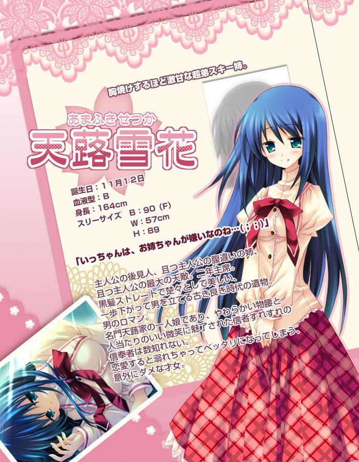http://ami.animecharactersdatabase.com/./images/2102/Setsuka_Amafuki.jpg