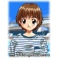 Image of Mayumi Ebihara