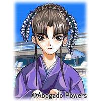 Image of Misogi Gokokuin