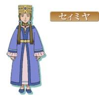 Image of Seimiya