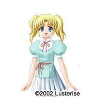 Image of Shisutina