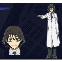 Image of Shinra Kishitani