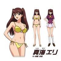 Image of Eri Shinkai