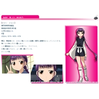 Image of Hinata Sugai