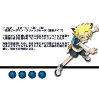 Image of Konta Tsukino