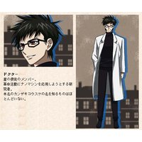 Image of Doctor (Kosuke Kanzaki)