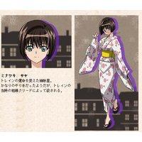 Image of Saya Minatsuki