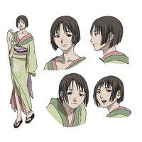 Image of Machi