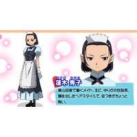 Image of Hideko Hasuki