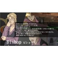 Image of Bishop