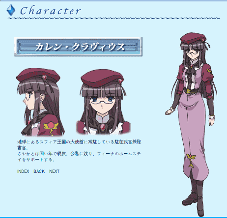http://ami.animecharactersdatabase.com/./images/CrsentLove/Calen.png