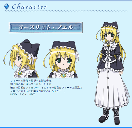 http://ami.animecharactersdatabase.com/./images/CrsentLove/Risu.png