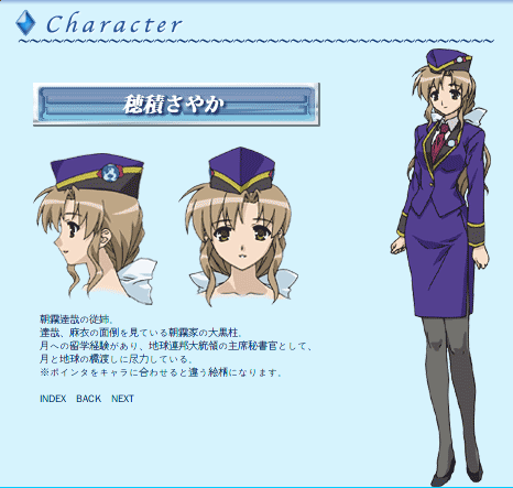 http://ami.animecharactersdatabase.com/./images/CrsentLove/Sayaka.png