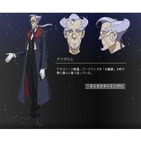 Image of Amadeus