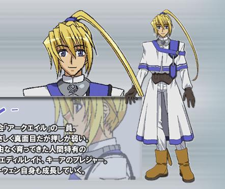 http://ami.animecharactersdatabase.com/./images/ElementalGelade/Rouren.png