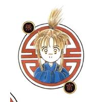 Image of Chiriko
