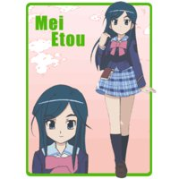 Profile Picture for Mei Etou