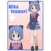Mika Inamori