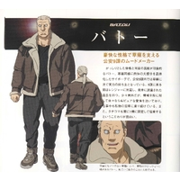 Image of Batou
