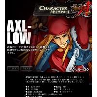 Axl Low