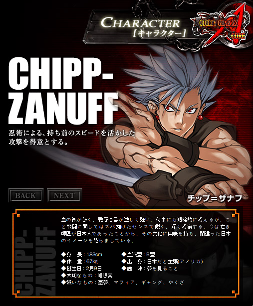 Chipp Zanuff