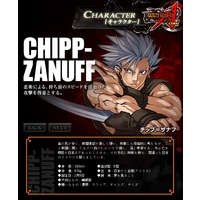 Image of Chipp Zanuff
