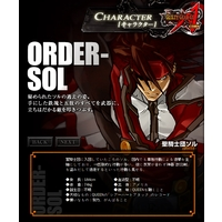 Order Sol