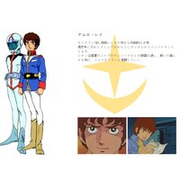 Image of Amuro Ray
