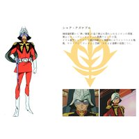 Image of Char Aznable