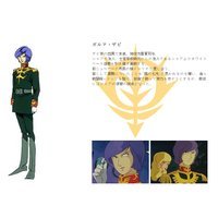 Image of Garma Zabi
