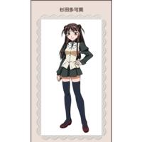 Image of Takami Sugita