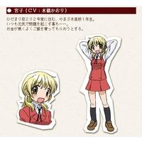 Image of Miyako