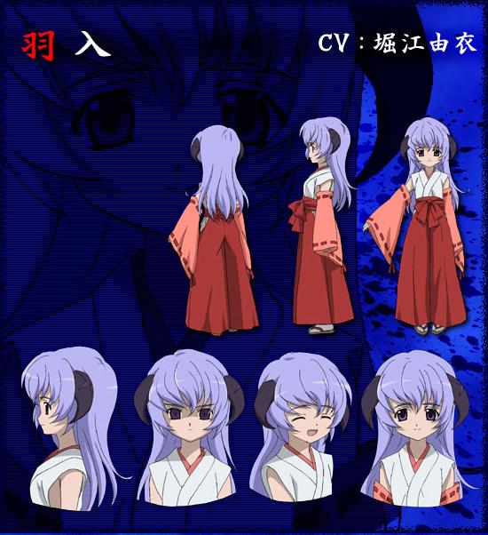 http://ami.animecharactersdatabase.com/./images/HigurashinoNaku/Hanyu.png