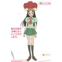 Profile Picture for Himeko Tsubaki