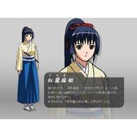 Image of Kurama