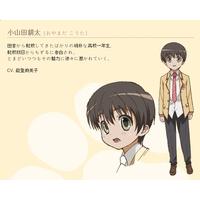 Image of Kouta Oyamada