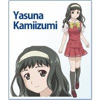 Yasuna Kamiizumi