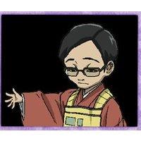 Image of Koushu