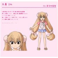 Image of Rin Kokonoe