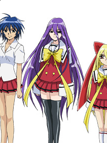 http://ami.animecharactersdatabase.com/./images/Koikoi/Miyabi_Tsukuyomi.png