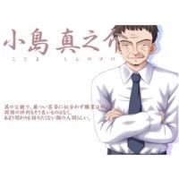 Shinnosuke Kojima