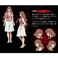 Image of Akane Sano