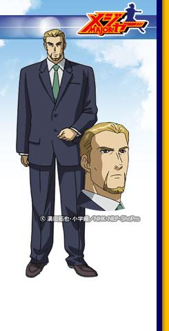 http://ami.animecharactersdatabase.com/./images/Major/Gibson.jpg