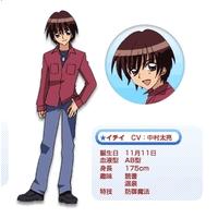 Image of Ichii