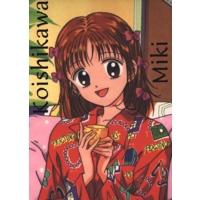 Image of Miki Koishikawa