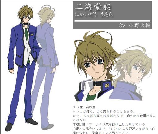 http://ami.animecharactersdatabase.com/./images/MonochromeFactor/Akira_Nikaidou.png